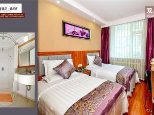 Dunhuang Zhixing Hotel (Lanzhou Yellow River)