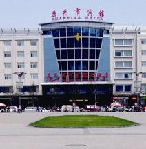 Yuanping Yellow River Jingdu Hotel