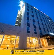 Super Hotel Yamagataeki Nishiguchi Hot S