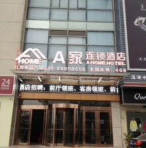 A Jia Chain Hotel Changzhou University City