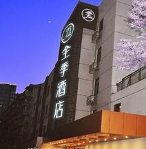 JI Hotel Hangzhou Fengqi Road