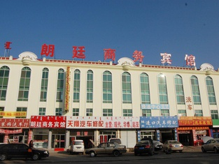 Langting Business Hotel Xilinhot