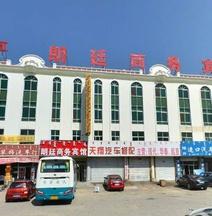 Langting Business Hotel Xilinhot