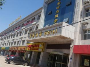 Yijia Hotel - Guyuan
