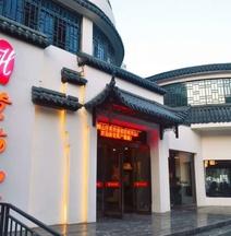 Huangmei Shanzhuang Hotel