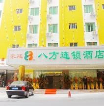 8 Inns Zhanjiang Dingsheng Plaza Branch