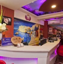 1314 Lovers' Theme Hotel (Chongqing Beicheng Tianjie)