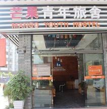 Zhangjiajie Mango Youth Hostel