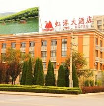 Honggang Hotel