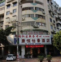 Xiamen Kangheng Yijing Hotel