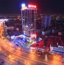 Grand Global Hotel