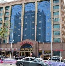Boer Tala Hotel