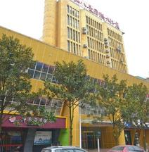 Fulin Bajing Hotel