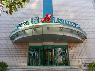 Jinjiang Inn Anyang Wenfeng Avenue