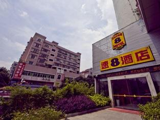 Super 8 (Changle Middle Xiyang Road)