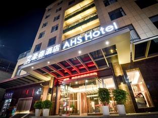 AHS ホテル(アンカン バーシャン イースト ロード)