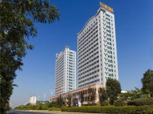 Wanyun Holiday Hotel (Yichun Yiyang)