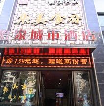 Yijia Chain Hotel (Mianyang Taoyuan Road)