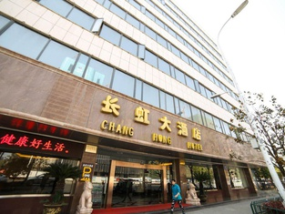 Chang Hong Grand Hotel - Xiangfan