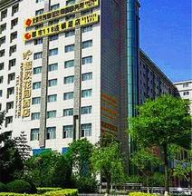 Fuxin Garden Hotel (Yan'an Zaoyuan Old Site Yan'an University Yangjialing)
