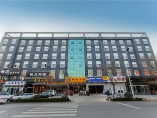 GT Alliance Hotel (Linyi Mall, Convention and Exhibition Center)
