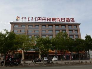 Badan Impression Holiday Hotel