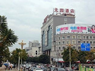 Xichuang Yuanyuan Hotel