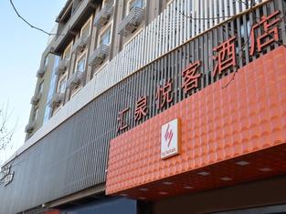 HQ Yueke Hotel