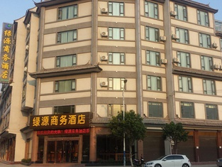 Lvyuan Business Hotel