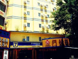 7 Days Inn (Wuzhou Jinhui Bus Station)