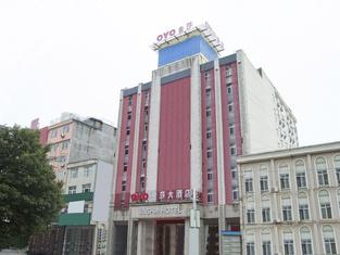 ジンシャー ホテル