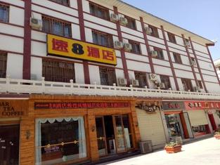 Super 8 Hotel (Dunhuang Fengqingcheng)
