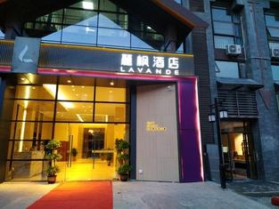 Lavande Hotel (Libo Qiannan)