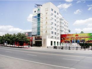 Yangguang Hotel Aletai