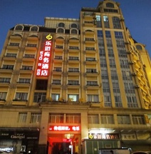 Ledao Business Hotel