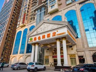 Vienna Hotel (Hengyang Zhengxiang)