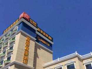Yike Yijia Boutique Hotel (Dalian Xinghai Park Seaview)