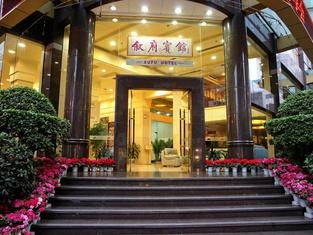 Xufu Hotel