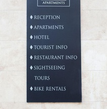 諾瓦公寓酒店