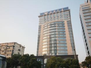 Hailian Building