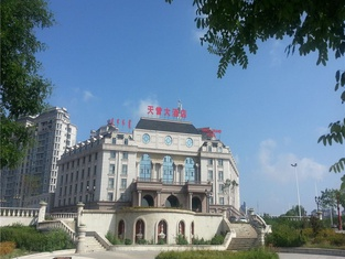 Tianyu Grand Hotel