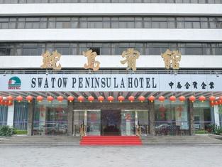 Swatow Peninsula Hotel