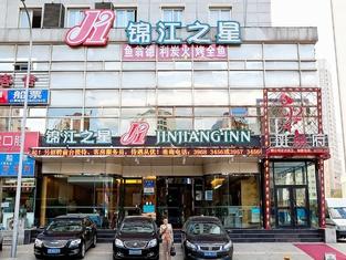 Jinjiang Inn (Dalian Gangwan Square International Conference Center)
