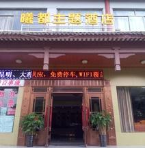Xidu Theme Hotel