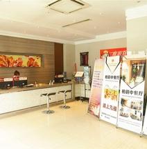 Baiyang Hotel