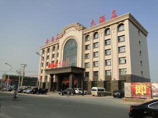 Jinyachen Hotel