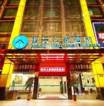 Hongxing Zhijia Hotel