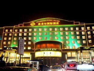 SMIR International Hotel