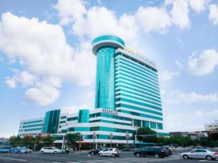 Blue Horizon Xinyue Hotel