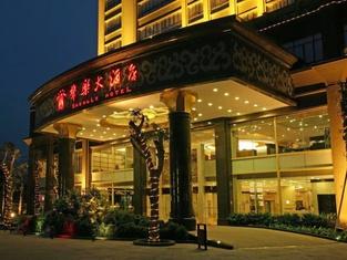 Shengle Hotel
